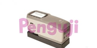 Alat Perbedaan Warna Meter AMT516